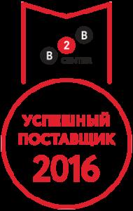 medal2016