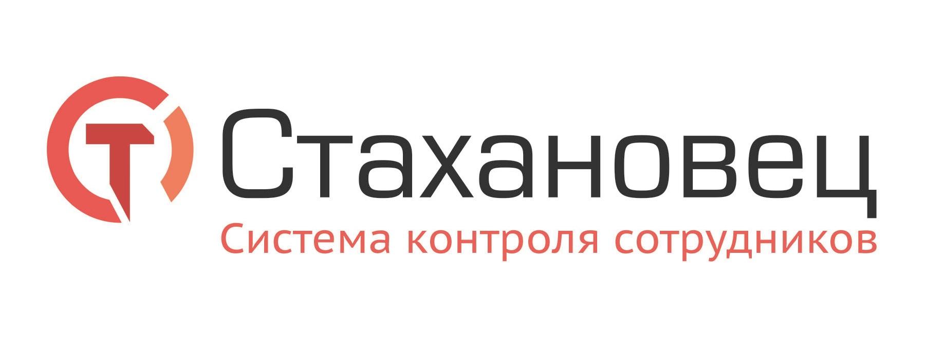 Мы рады сообщить Вам о том, что компания Битроникс стала официальным партнером ООО «Стахановец».