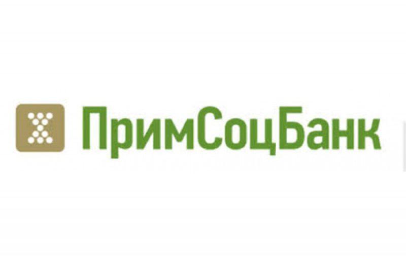 Поставка сетевого оборудования CISCO в ОАО «Примсоцбанк»